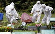 در یک روز گدشته چند نفر در جهان کرونایی شدند؟